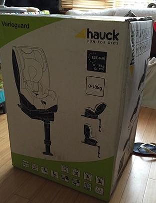 hauck-varioguard_63090