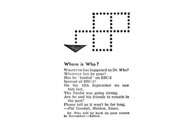 1964 letter