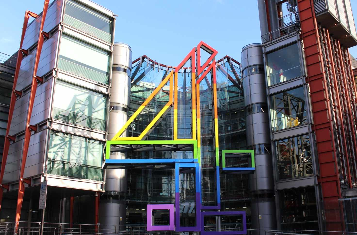 Channel 4 Horseferry Road