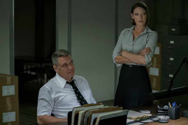 Is Mindhunter on Netflix based on a true story? History of David