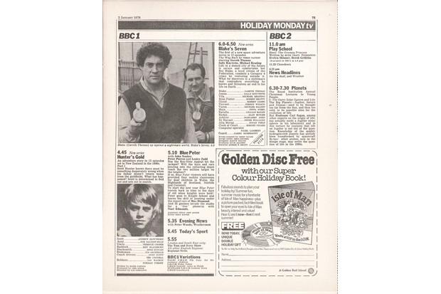 Blake's 7 1977 pg4