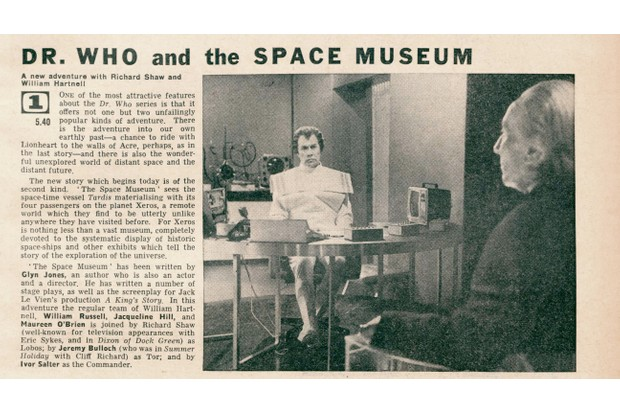 Space Museum feature