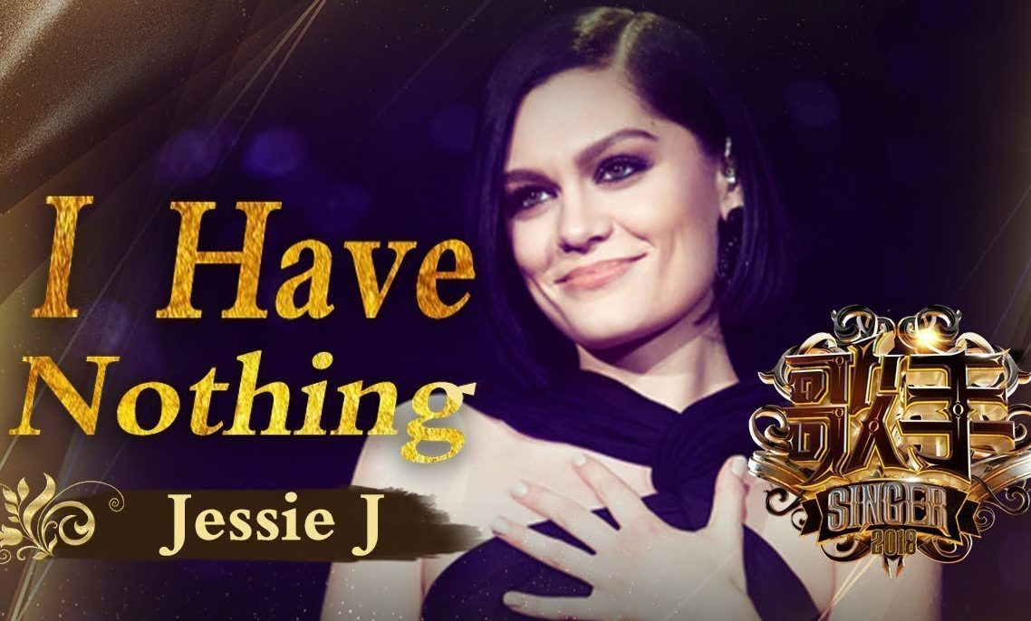 Jessie in chinese