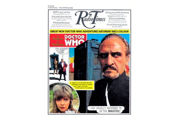 1971 RT cover new