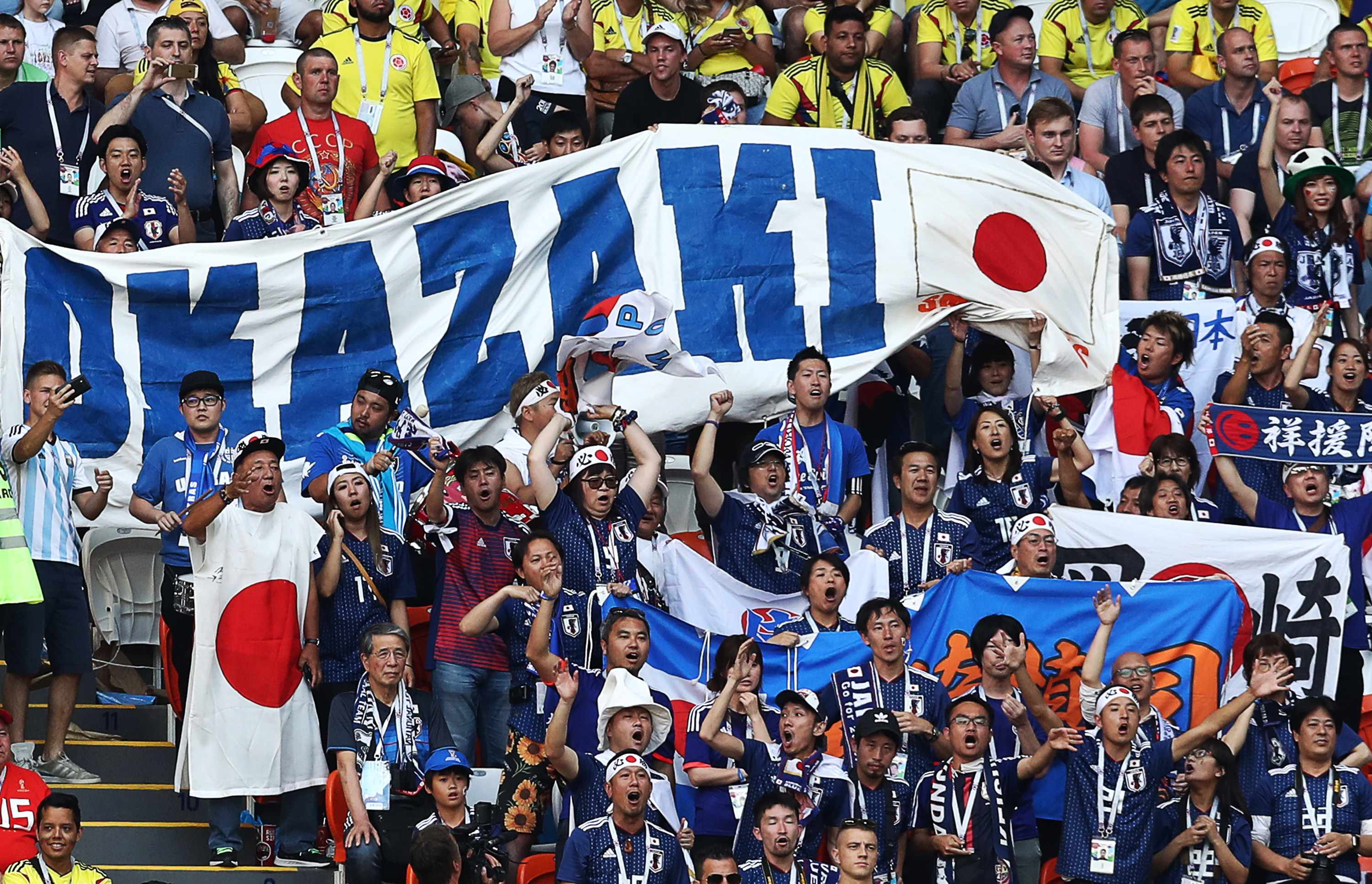 Japanese football fans at the world cup