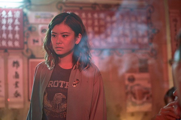 Strangers - Lau Chen