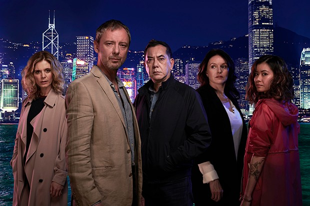 Strangers ITV air date, cast, plot and trailer: John Simm stars in