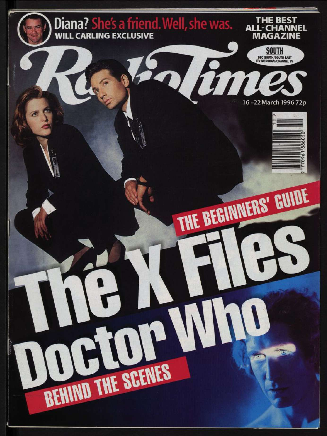 RT McGann March 1996 cover