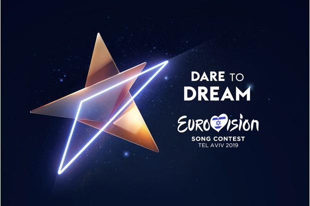 Eurovision logo 2019