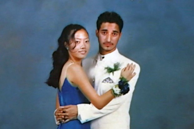 Hae Min Lee and Adnan Syed – picture courtesy of Sky
