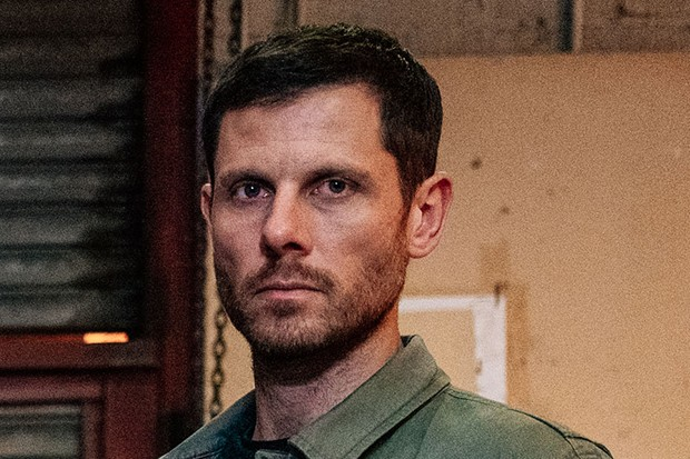 Alastair Natkiel plays Lee in Line of Duty
