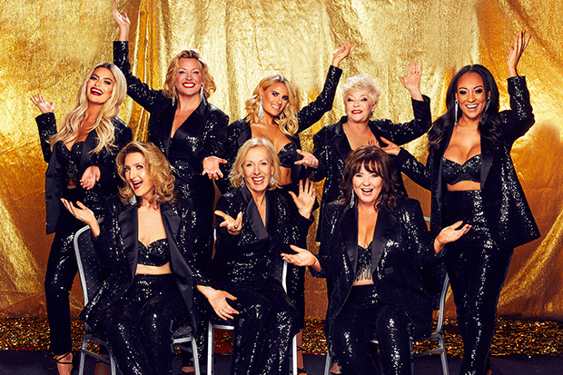 The All New Monty Ladies Night: Who Bares Wins, ITV Pictures