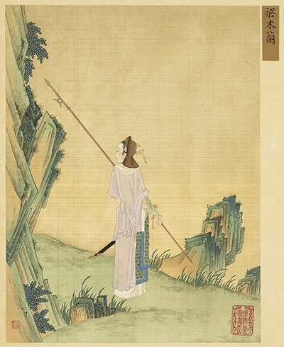 The Art and Aesthetics of Form: Selections from the History of Chinese Painting showing Mulan