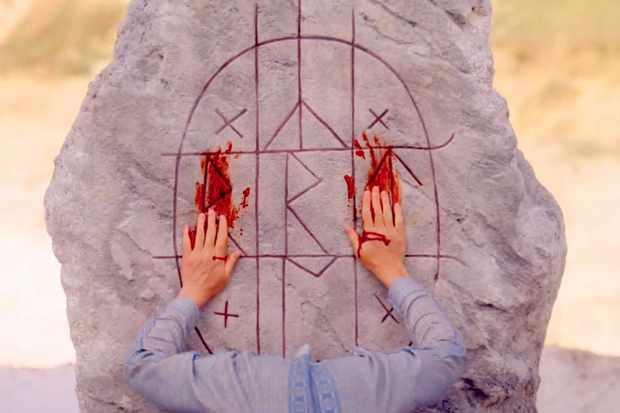 Runes 2