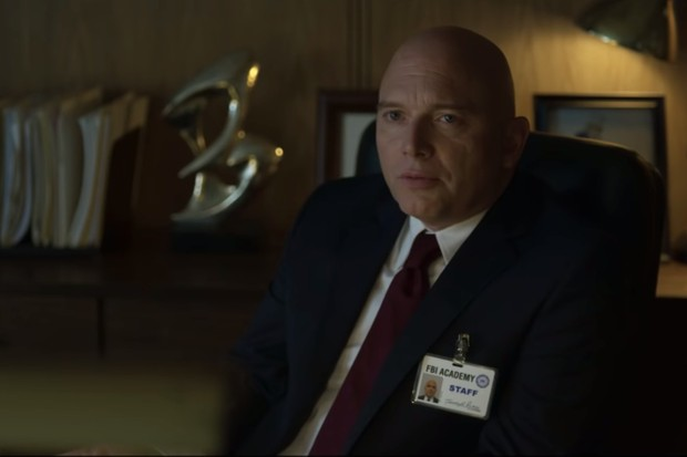 Michael Cerveris as Ted Gunn in Mindhunter