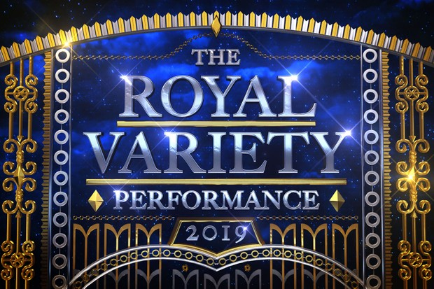 From ITV Studios   THE ROYAL VARIETY PERFORMANCE 2019  Coming soon from ITV   Pictured : 2019 Logo   (C) ITV   For further information please contact Peter Gray 0207 157 3046 peter.gray@itv.com    This photograph is © ITV and can only be reproduced for editorial purposes directly in connection with the  programme THE ROYAL VARIETY PERFORMANCE 2019 or ITV. Once made available by the ITV Picture Desk, this photograph can be reproduced once only up until the Transmission date and no reproduction fee will be charged. Any subsequent usage may incur a fee. This photograph must not be syndicated to any other publication or website, or permanently archived, without the express written permission of ITV Picture Desk. Full Terms and conditions are available on the website https://www.itv.com/presscentre/itvpictures/terms