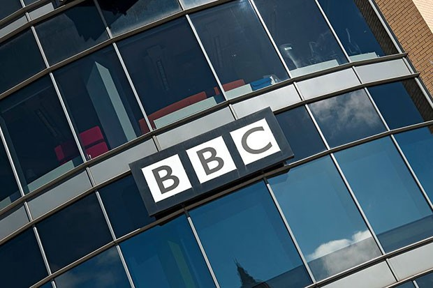 A BBC building