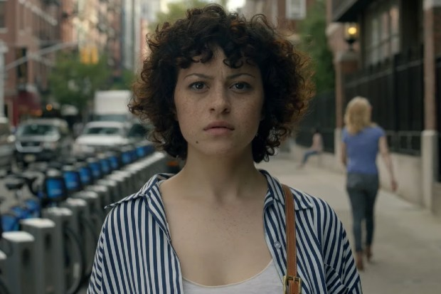 Alia Shawkat stars in Search Party