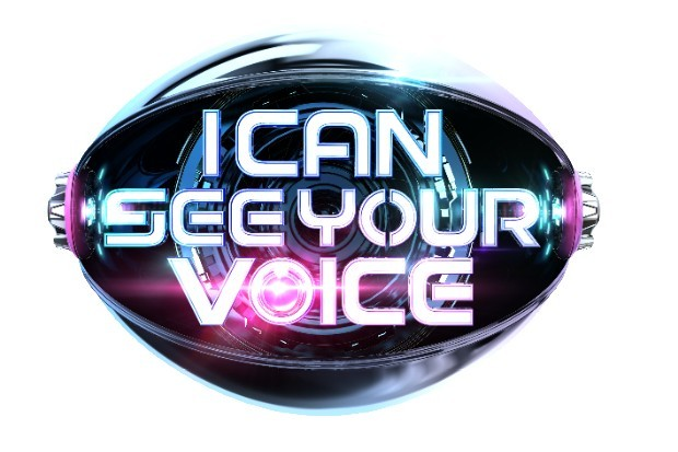 I Can See Your Voice logo (gameshow coming to BBC One)