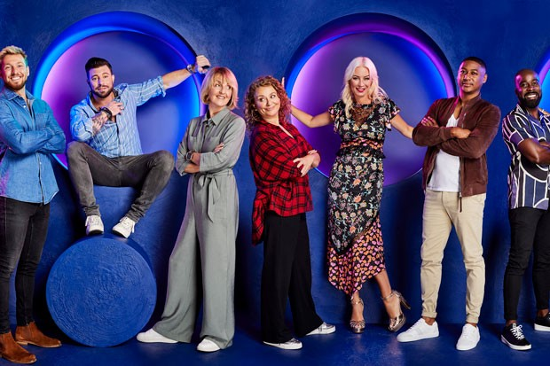 The Celebrity Circle line-up