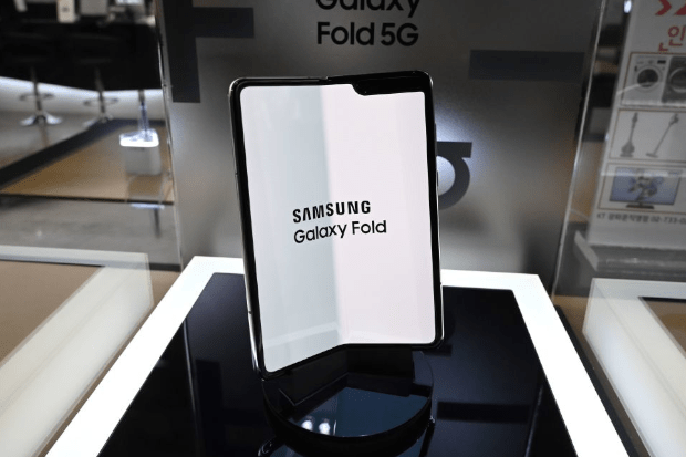 Samsung hints Z Fold 3 phone will be unveiled at Galaxy Unpacked event on August 11th