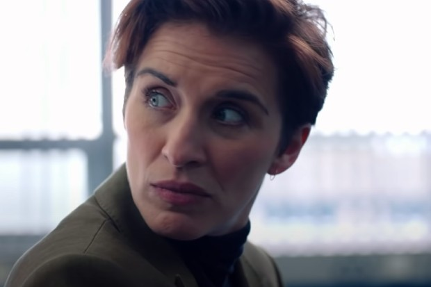 Line of Duty series 6 - Kate Fleming
