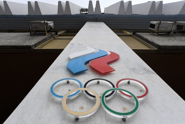 ROC Russian Olympic Committee