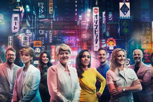 Tokyo 2020 on the BBC