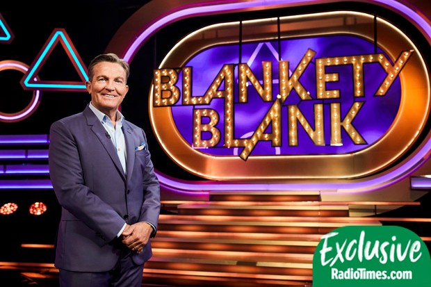 Blankety Blank theme tune
