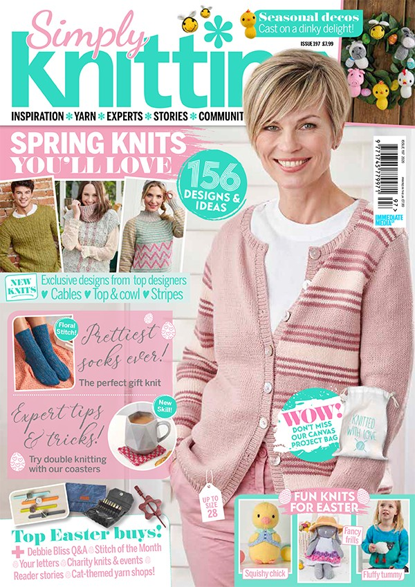 Simply Knitting 197 cover