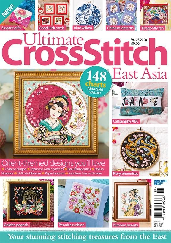 Ultimate Cross Stitch East Asia