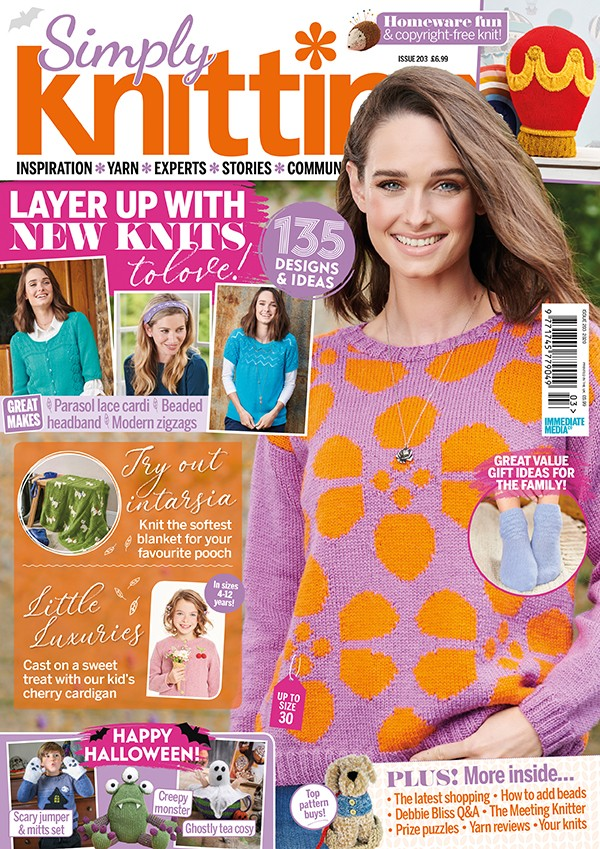 Simply Knitting 203 cover