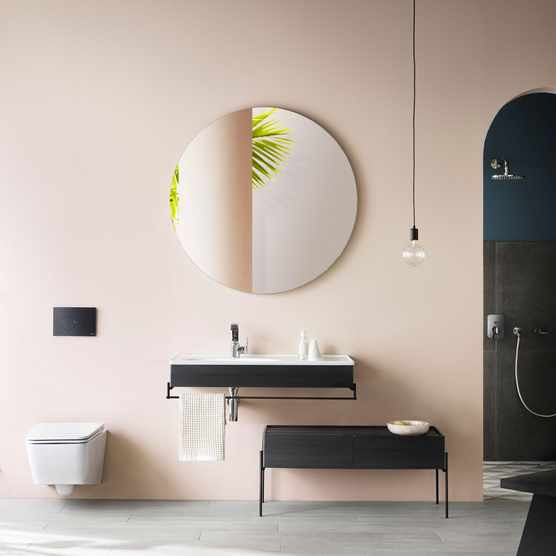 Equal guest bathroom from www.VitrA.co.uk