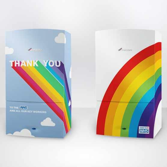 Worcester Bosch rainbow boiler