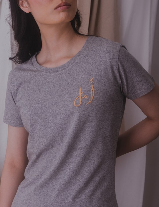 Threads of Syria Golden Amal Tee, £39.76, Artisan & Fox