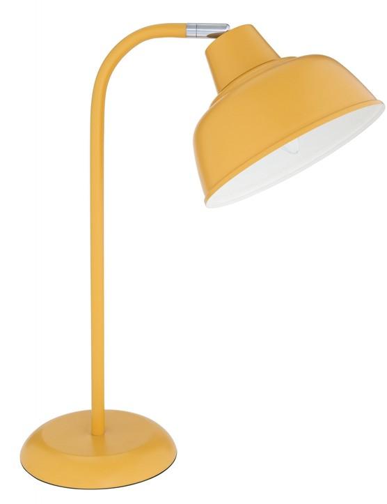 Benson Table Lamp, £13.33, Argos Home