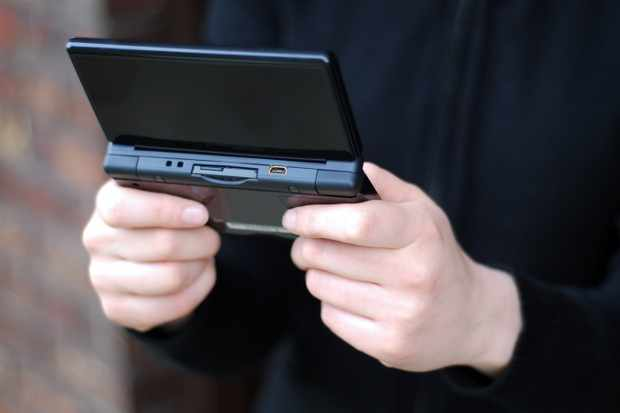 Does Nintendo DS Sight Training really improve sight? © Getty Images