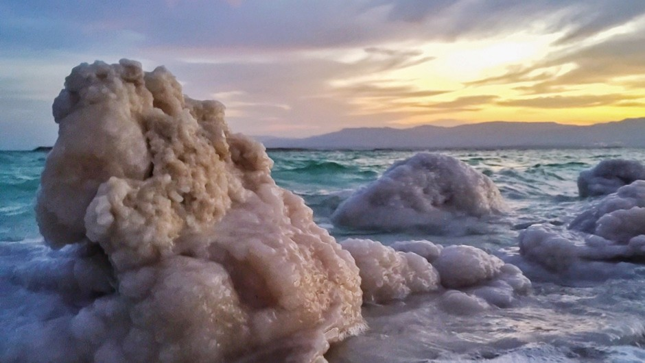 How much salt is there in the Dead Sea? © Getty Images