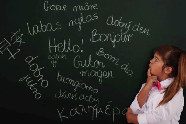 What happens in our brain when we learn languages? © iStock