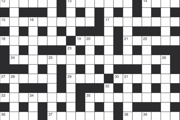 The infamous BBC Focus crossword