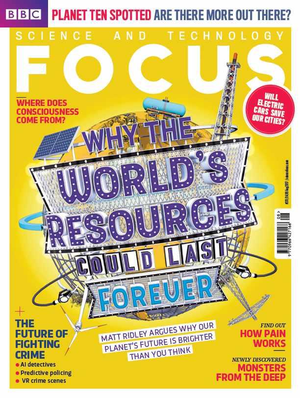 Focus cover 311 FINAL
