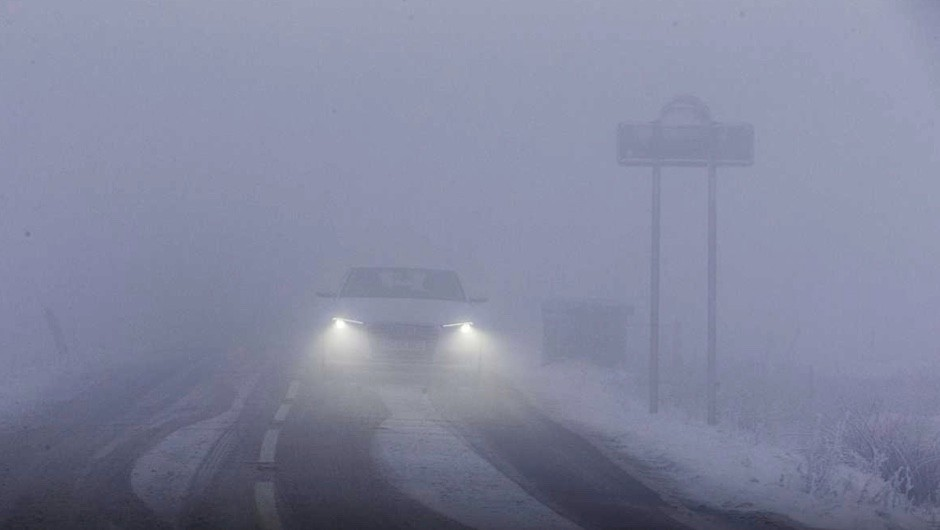 How thick is the thickest fog? © Getty Images