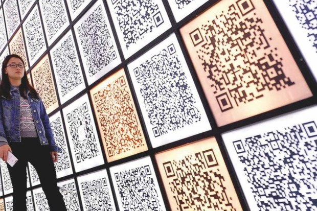 How do QR codes differ from barcodes? © Getty Images