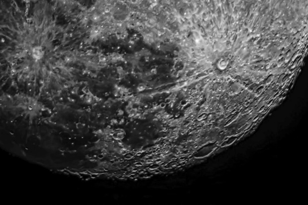 How often do large meteorites hit the Moon? © iStock