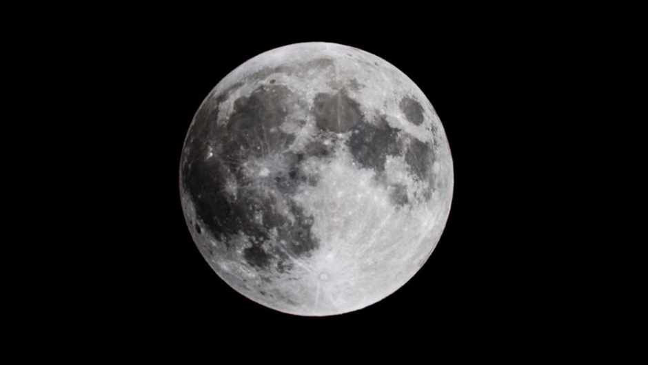 How did the Moon form? © iStock