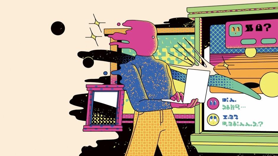 A scientist's guide to life: Digital living © Jinhwa Jang