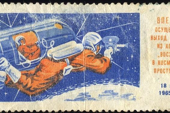 Alexei Leonov on 1965 USSR 10 kopek stamp