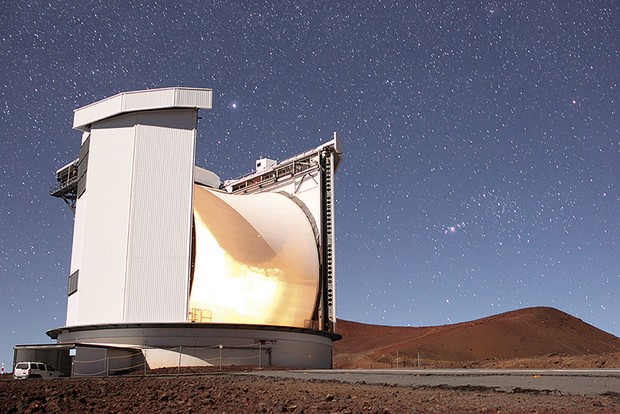 The James Clerk Maxwell Telescope in Hawaii, which possibly detected phosphine in Venus's atmosphere © William Montgomerie
