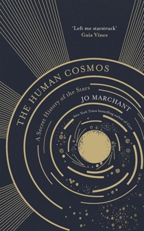 the-human-cosmos
