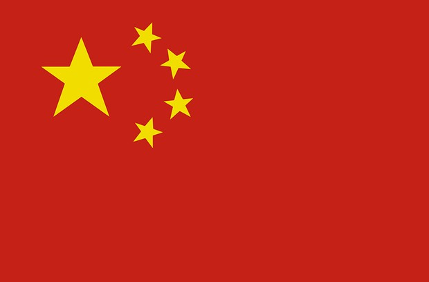 China flag © Getty Images